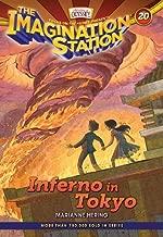 Inferno in Tokyo (AIO Imagination Station Books)