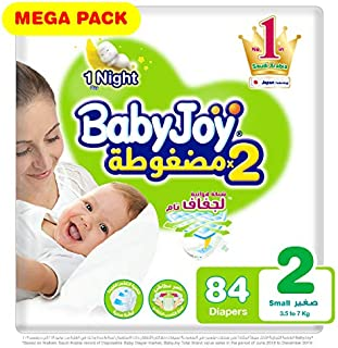 Babyjoy 2x Compressed Diaper, Mega Pack Small Size 2, Count 84, 3.5 - 7 KG