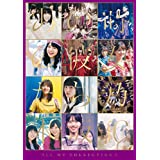 ALL MV COLLECTION2 〜あの時の彼女たち〜 (完全生産限定盤) (Blu-ray) (特典なし)