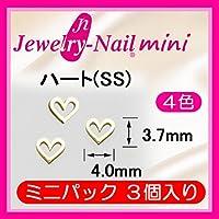 [リトルプリティー]ネイルパーツ Nail Parts ハート(SS)ミニパック ホワイト 3入 日本製 made in japan