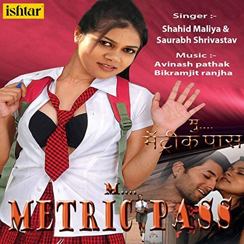 Shahid Maliya & Saurabh Shrivastav