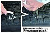 メルテック パンク修理キット オートバイ~乗用車・4WD車まで 収納ケース付き その他5種セット Meltec ML-331