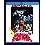 Space Adventure Cobra: the Movie [Blu-ray] [Import]