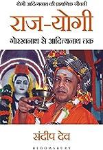 Raj - Yogi: Gorakhnath Se Adityanath Tak