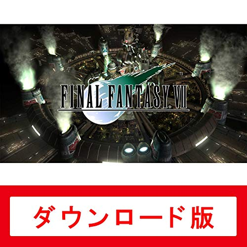 FINAL FANTASY VII【Nintendo Switch】|オンラインコード版