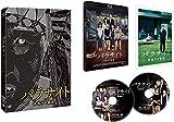 【先着購入者特典あり】パラサイト 半地下の家族 [Blu-ray] (スペシャル三方背BOX)(オールカラーブックレット封入)(クリアファイル付き)(ポストカード2種付き)(DVD告知ポスター(B2サイズ)付き)