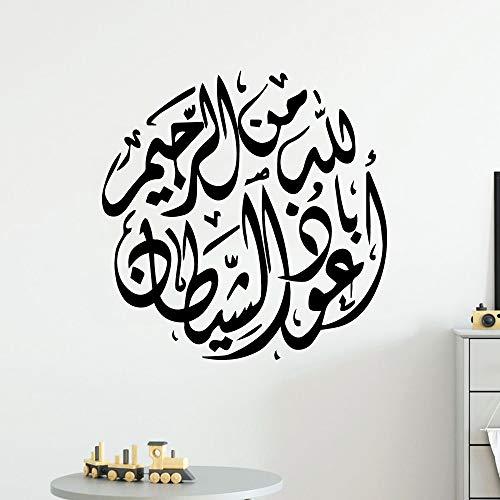 Tianpengyuanshuai Exquisita Etiqueta de la Pared islámica extraíble Impermeable Etiqueta de la Pared decoración Mural 28x28cm