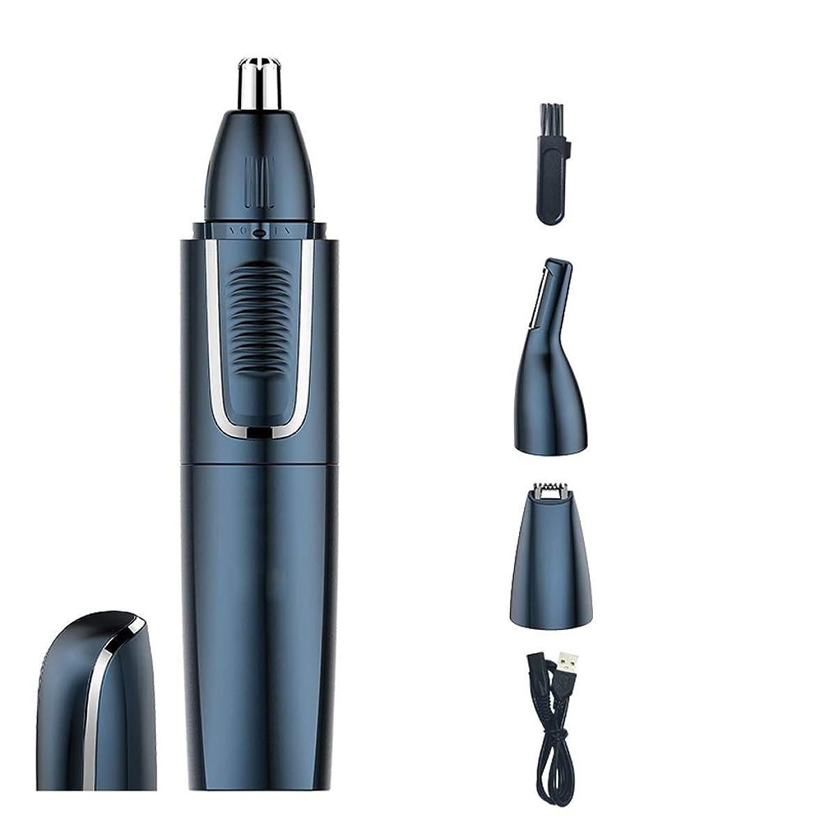 ヨーロッパ流暢水曜日鼻毛トリマー-安全マニュアルステンレススチールメンズラウンドヘッドハサミ/多機能鼻毛トリマー/ 360°垂直ネットカッターヘッド/高さ135mm 持つ価値があります