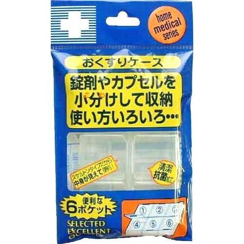 【まとめ買い200個セット】日進医療器 リーダー おくすりケース 6ポケット 1個入