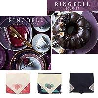 CONCENT 【風呂敷包み】リンベル RING BELL カタログギフト シリウス&ビーナス