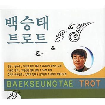 Baek Seong-Tae's Trot (백승태 트로트)