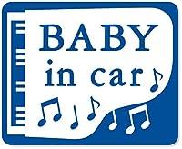 imoninn BABY in car ステッカー 【マグネットタイプ】 No.42 ピアノ (青色)