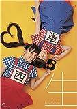 生ハムと焼うどん写真集 photograph collection and DVD vol.1