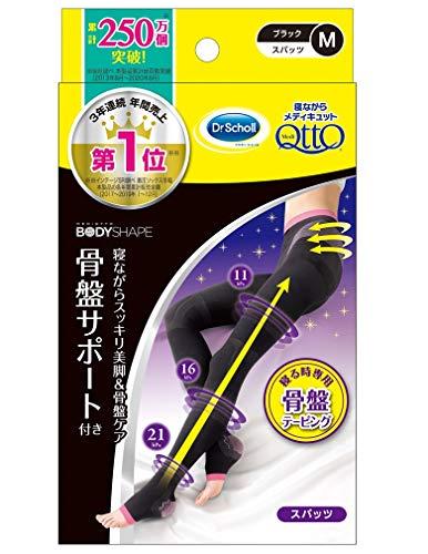 寝ながらメディキュット ボディシェイプ スパッツ 骨盤サポート M (MediQtto body shape spats pelvic M)