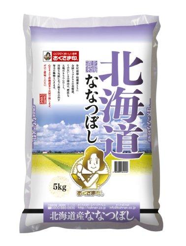 幸南食糧 北海道産 ななつぼし 5Kg