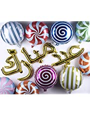 17 Pcs set Eid Mubarak Decorations balloons, Arabic letters, 1 eid Mubarak and 16 circular beautiful colored balloons