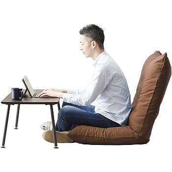 ドウシシャ テレワークに推奨 ふかふか3Dクッション 座椅子 疲れにくい あぐらざいす ブラウン AKDZ-BR
