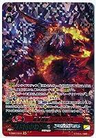 カードファイト!! ヴァンガード V-SS07/S14 熱波超獣 ジオマグラス SR