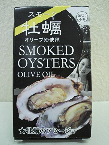 スモーク牡蠣 アヒージョ 80g ■おつまみ缶詰め