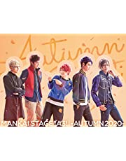 MANKAI STAGE『A3!』~AUTUMN 2020~[DVD]