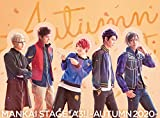 MANKAI STAGE『A3!』〜AUTUMN 2020〜【Blu-ray】[PCXG-50729][Blu-ray/ブルーレイ]