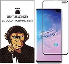 monkey glass screen protector