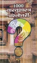1000 Vaastushastra Prashnottari (Hindi)