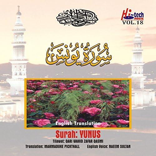 Qari Waheed Zafar Qasmi & Naeem Sultan feat. Mohammed Marmaduke Pickthall