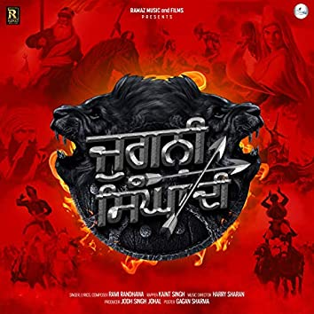 Jugni Singhan De
