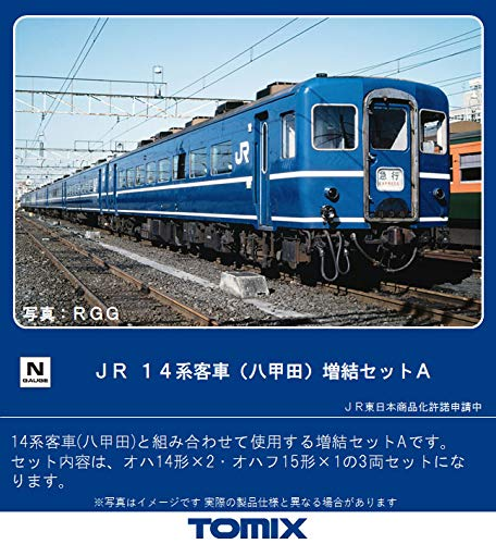 TOMIX Nゲージ JR 14系 八甲田 増結セットA 98742 鉄道模型 客車