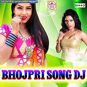 Bhojpuri Song Dj