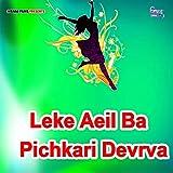 Leke Aeil Ba Pichkari Devrva