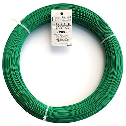 ダイドーハント (DAIDOHANT) 針金 [ビニール被覆] カラーワイヤー グリーン ( 緑 ) [太さ] #14 (2.0 mm x [長さ] 285m 10155469