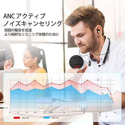 MpowFocusbluetoothイヤホンANCアクティブノイズキャンセリングAAC高音質コーデックBluetooth5.0+EDR搭載16時間再生マグネットネックバンド振動リマインダー日本語取扱説明書付18ヶ月間保証ブラック