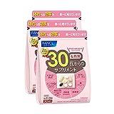 (旧)ファンケル (FANCL) 30代からのサプリメント女性用 徳用3袋セット (30~90日分)