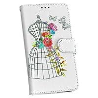 igcase iPod touch 7(2019)/6(2015) アイポッドタッチ 第7世代 第6世代 対応 専用専用ケース 手帳型 スマホカバー カバー ケース スマホケース 010039 おしゃれ 蝶 フラワー