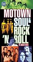 Motown Soul & Rock 'n Roll
