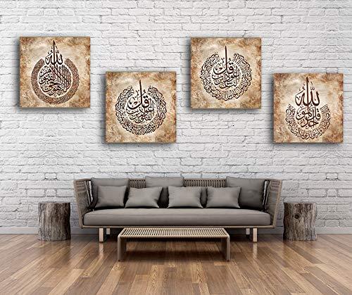 Yobesho Islamic Wall Art, Islamic Wall Decor, Islamic Canvas Calligraphy, Islamic Gift Al Falaq, Al NAS, Al Ikhlas, Ayatul Kursi, Muslim Gift, Quran Art (4 Pcs,Each 23,5x23,5, 4 Surah)