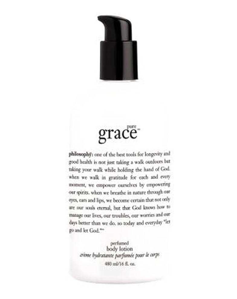 糞むちゃくちゃフクロウphilosophy pure grace body lotion 480ml - 哲学純粋な恵みボディローション480ミリリットル (Philosophy) [並行輸入品]