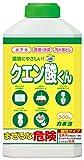 カネヨ石鹸 マルチクリーナー クエン酸くん 粉末 本体 500g