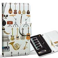 スマコレ ploom TECH プルームテック 専用 レザーケース 手帳型 タバコ ケース カバー 合皮 ケース カバー 収納 プルームケース デザイン 革 楽器 音楽 ギター 014912