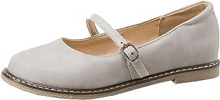 [KITTCATT] 靴ロリータ メリージェーン 靴 レディース 甲ストラップ パンプス ラウンドトゥ靴 フラットシューズ レディースパンプス歩きやすい 通学シューズ