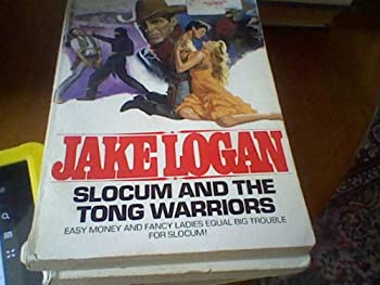 Slocum and the Tong Warriors - Book #125 of the Slocum