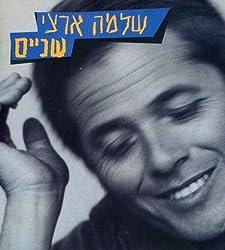 Two by Shlomo Artzi (1998-01-01)