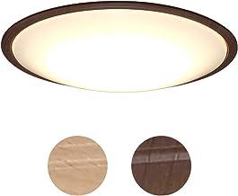 アイリスオーヤマ LED シーリングライト 調光 調色 タイプ ~8畳 メタルサーキットシリーズ ウッドフレーム ウォールナット CL8DL-5.1WFM