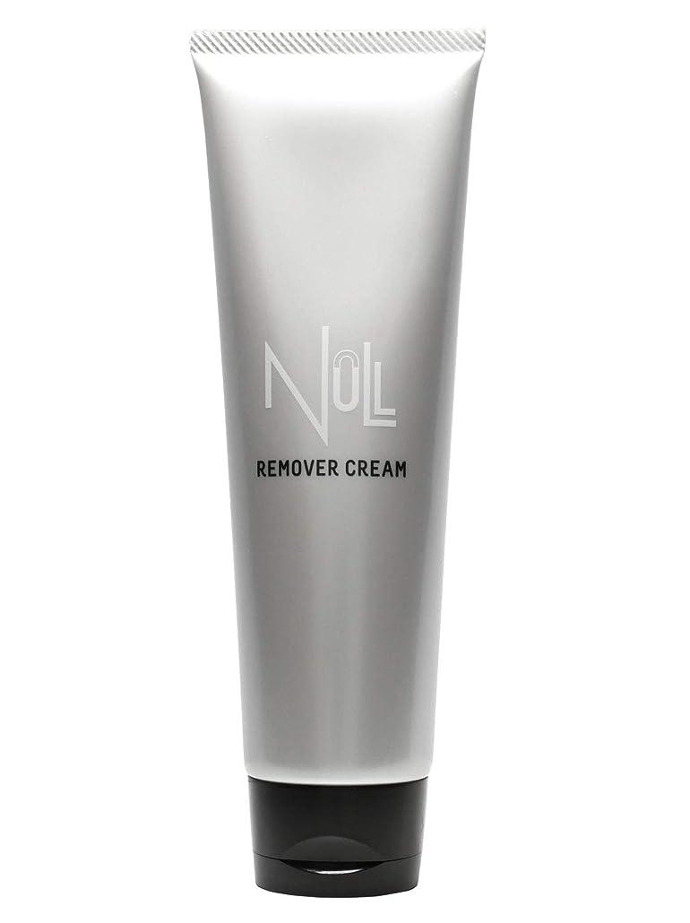 調整するメドレー排気NULL 薬用リムーバークリーム 除毛クリーム メンズ 200g [ 陰部 / アンダーヘア / Vライン / ボディ用 ]