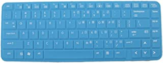 Azul de Silicona Teclado de Pantalla para HP DV3000