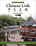 Chinese Link: Beginning Chinese, Traditional Character Version, Level 1/Part 1
