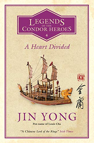 A Heart Divided: Legends of the Condor Heroes Vol. 4 eBook: Yong, Jin,  Bryant, Shelly, Chang, Gigi: Amazon.co.uk: Kindle Store