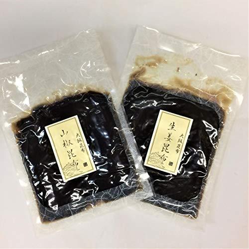 無添加佃煮・ご飯のおともに やわらか昆布 (山椒・生姜昆布)各1袋セット